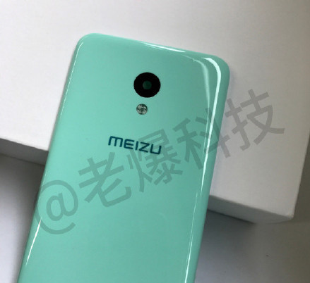 meizu1_gsm-developers