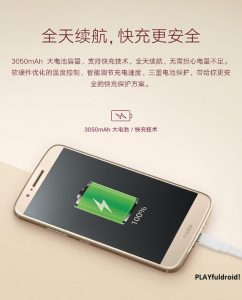 moto-m-promotional-posters-2-gsm-developers