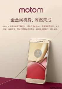 moto-m-promotional-posters-3-gsm-developers