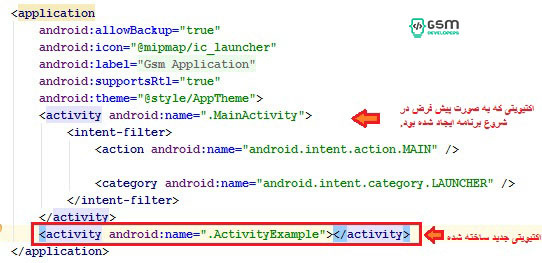 android-beginners-18-gsm-developers