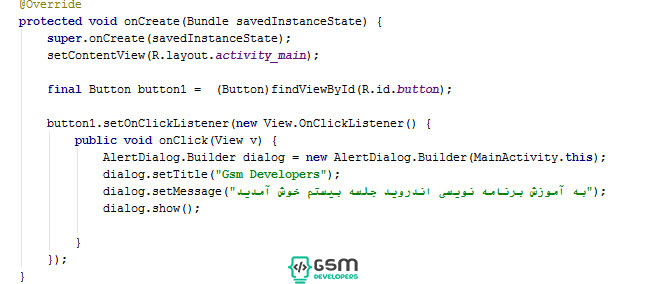 android-studio-beginners-gsm-developers_64