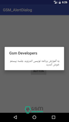 android-studio-beginners-gsm-developers_65