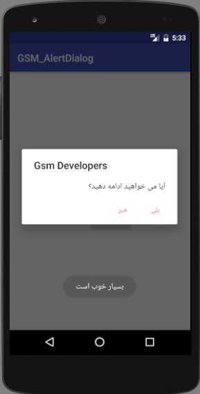 android-studio-beginners-gsm-developers_66