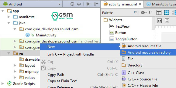android-studio-beginners-gsm-developers_86