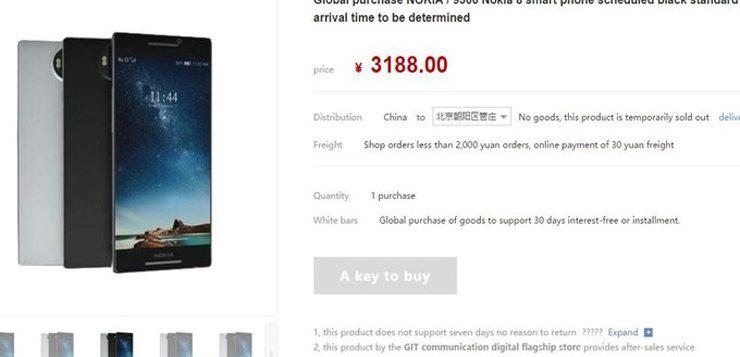 یک خرده فروش چینی نوکیا 8 را با قیمت 456 دلار قرار داد