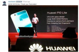 گوشی Huawei P10 Lite معرفی شد