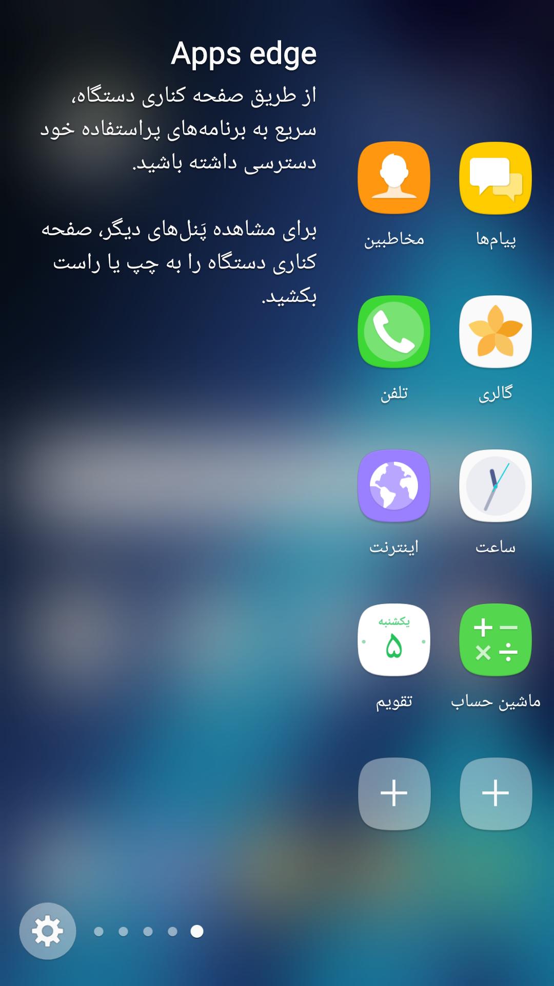 Screenshot_۲۰۱۷۰۳۰۵-۱۱۴۱۵۹