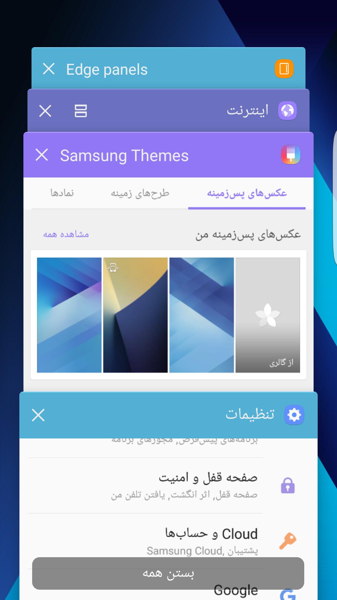 Screenshot_۲۰۱۷۰۳۰۵-۱۱۴۳۴۳