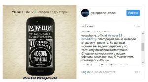 توسعه و تولید یوتافون 3 توسط کمپانی سازنده تائید شد